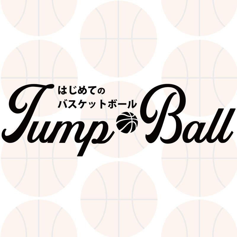 jumpball_800-800