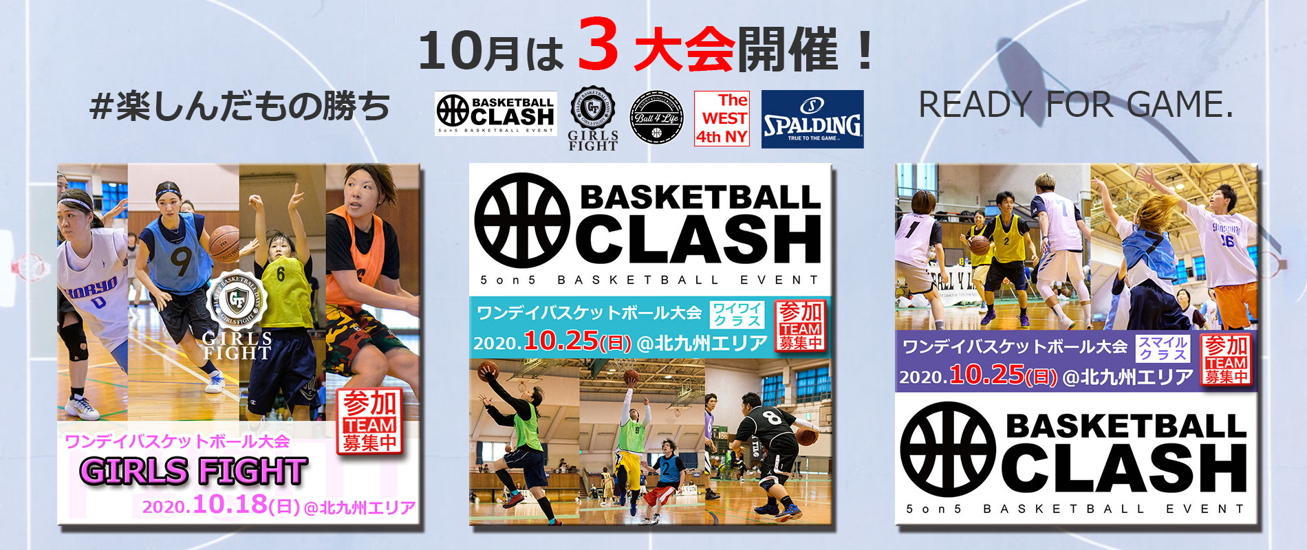 BASKETBALL CLASH